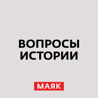 Купить Русский бунт – бессмысленный и беспощадный