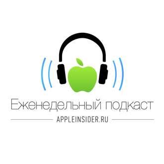 Аудиокнига Apple и ФБР