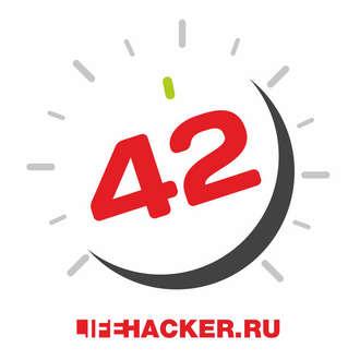 Аудиокнига Убийца подкаста «42»