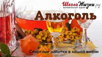 Аудиокнига «Харбинское пиво» – русские корни? Любителям пива и путешествий