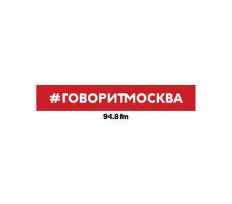 Аудиокнига Зоя Космодемьянская