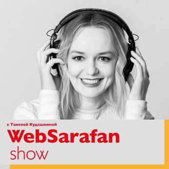 Аудиокнига Как успевает один из лучших дизайнеров России: 15 привычек для продуктивности и антивыгорания