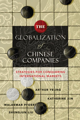 Купить The Globalization of Chinese Companies. Strategies for Conquering International Markets