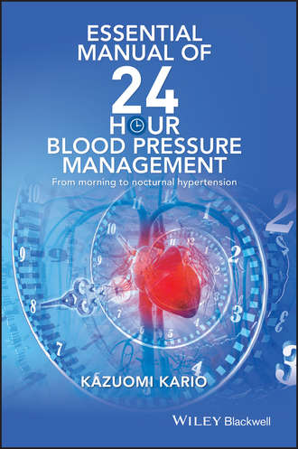 Купить Essential Manual of 24 Hour Blood Pressure Management. From morning to nocturnal hypertension