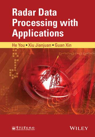 Купить Radar Data Processing With Applications