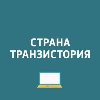 Аудиокнига Каршеринг «Яндекса» вышел из беты; Корейский робот-репортёр пишет статью за 1–2 секунды