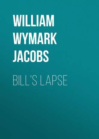 Купить Bills Lapse