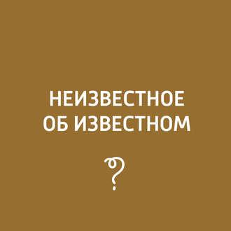 Аудиокнига Культура Византии