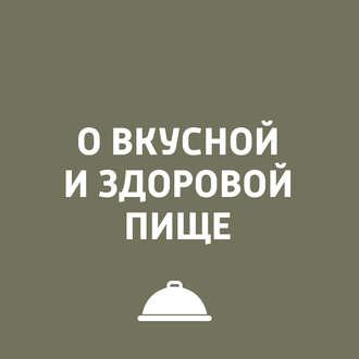 Аудиокнига Суздальский хлеб