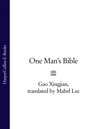 Купить One Man's Bible