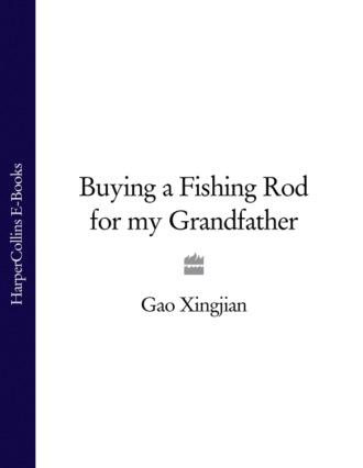 Купить Buying a Fishing Rod for my Grandfather