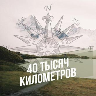 Аудиокнига Советы бывалого путешественника о бронировании отелей и апартаментов