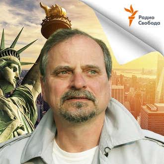 Аудиокнига Эмиграционный вопрос после бостонских взрывов