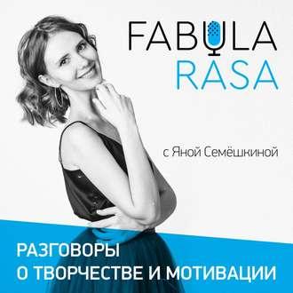 Аудиокнига Тарковский и хэштег. Вика Привалова о том, как поставить свой первый спектакль в ЦИМе