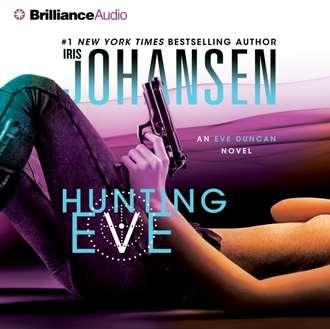 Аудиокнига Hunting Eve