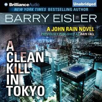 Аудиокнига Clean Kill in Tokyo