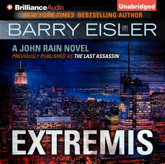 Аудиокнига Extremis