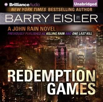 Аудиокнига Redemption Games