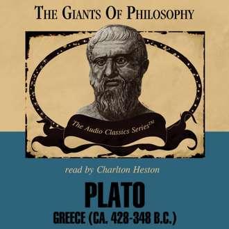 Аудиокнига Plato