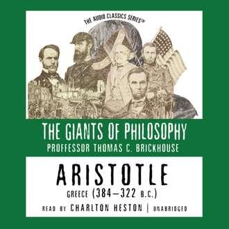 Аудиокнига Aristotle
