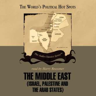 Аудиокнига Middle East