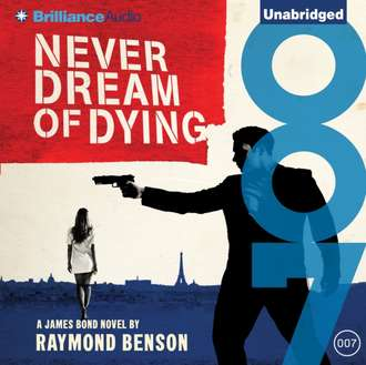 Аудиокнига Never Dream of Dying