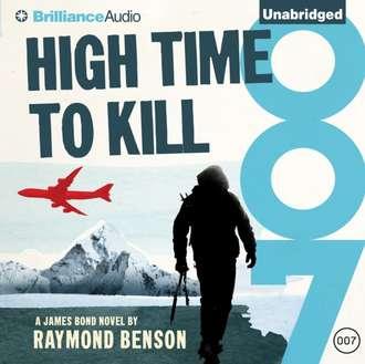Аудиокнига High Time to Kill