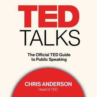 Аудиокнига TED Talks
