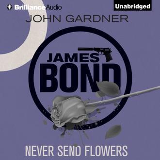 Аудиокнига Never Send Flowers