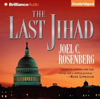 Аудиокнига Last Jihad