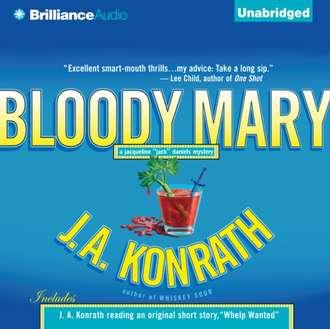 Аудиокнига Bloody Mary