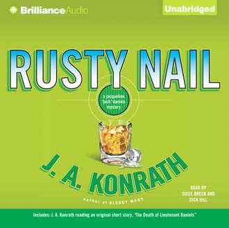 Аудиокнига Rusty Nail