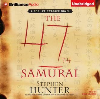 Аудиокнига 47th Samurai