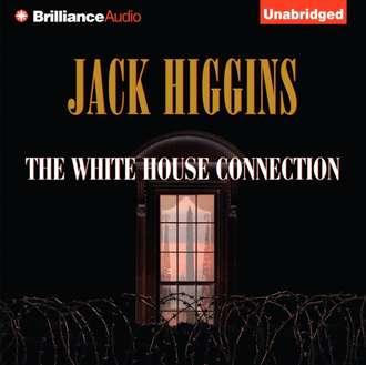 Аудиокнига White House Connection