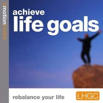 Аудиокнига Acheive Life Goals