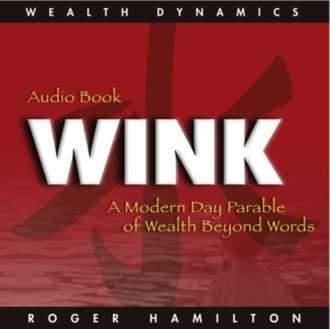 Аудиокнига Wink and Grow Rich