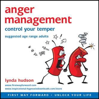 Аудиокнига Anger Management