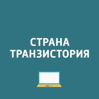 Купить Acer представила в России серию ультраширокоформатных мониторов Nitro EI1
