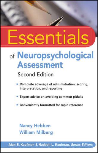 Купить Essentials of Neuropsychological Assessment