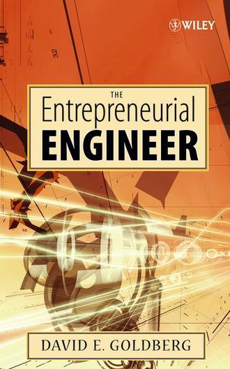 Купить The Entrepreneurial Engineer