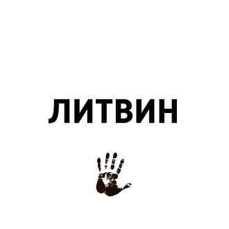 Аудиокнига О трагической судьбе Николая II