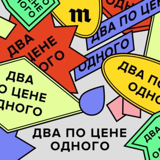 Аудиокнига 14 рублей за килограмм мусора. Как заработать на металлоломе и ненужных вещах