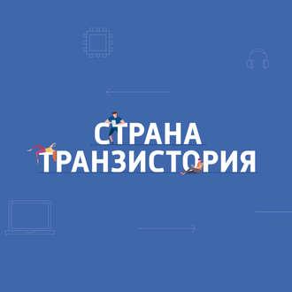 Аудиокнига Яндекс в ближайшие два года увеличит парк беспилотников