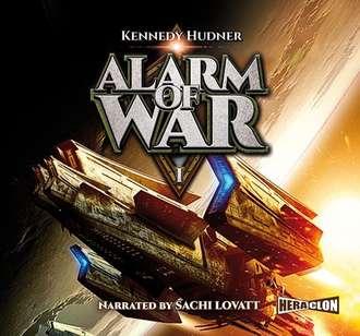 Аудиокнига Alarm of War, Book I