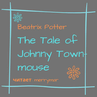 Аудиокнига The Tale of Johnny Town-Mouse