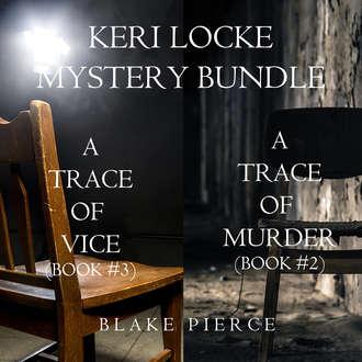 Аудиокнига Keri Locke Mystery Bundle: A Trace of Murder