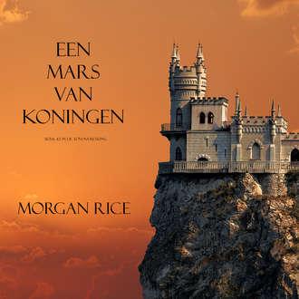 Аудиокнига Een Mars Van Koningen
