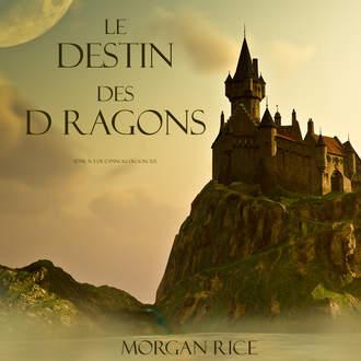 Аудиокнига Le Destin Des Dragons