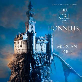 Аудиокнига Un Cri D' Honneur