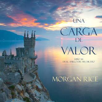 Аудиокнига Una Carga De Valor